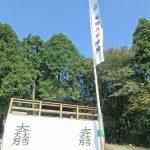 石田三成、島左近の陣跡、笹尾山にて