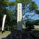 関ヶ原の戦いの開戦地、小西行長陣跡、そして敗走