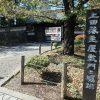 上田藩主屋敷と周囲の真田絡みの展示物
