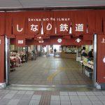 上田駅から小諸駅への行き方