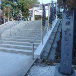 武田神社、躑躅ヶ崎館の跡地