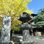 恵林寺、武田信玄の墓