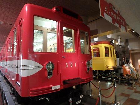 博物館 地下鉄