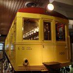 地下鉄博物館、日本初の地下鉄車両モハ1000形1001号車