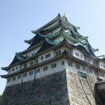 名古屋城、そして名古屋城天守へ