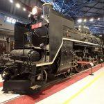 C57形式蒸気機関車 貴婦人の転車台回転実演と汽笛吹鳴