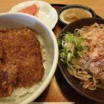 ソースカツ丼とおろしそばの福井名物を堪能