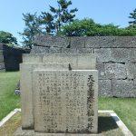 福井城址、復元された福の井、山里口御門