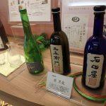 あわら温泉 まつや千千の施設散策、福井の有名どころの日本酒の展示など