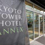 京都タワーホテル アネックスに宿泊、朝食など