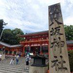 八坂神社と円山公園