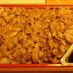 和牛専門 京都はつだ、和牛焼肉弁当を食す