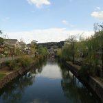 倉敷散策、白壁の町並み、阿智神社