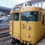 倉敷駅から備中松山城がある高梁駅への行き方
