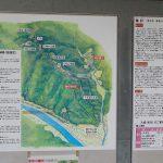 備中松山城への行き方