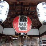 大願寺、厳島弁財天堂