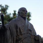 宮島周辺観光、平清盛像、毛利元就と陶晴賢との決戦地の要害山