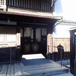 厳島神社周辺観光、清盛神社、宮島歴史民俗資料館