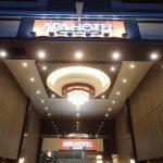 広島駅近くのアパホテル 広島駅前大橋の部屋