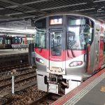 広島駅から呉駅への行き方