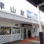 岡山駅から津山駅への行き方