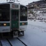 作並駅から那須塩原駅へ、塩原温泉 湯守田中屋に向けて出発