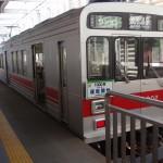 東京駅から別所温泉へ、上松屋旅館に向けへ出発